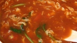 How To Prepare Hot And Sour Soup Chinese Recipes, Chinese Food, Non Vegetarian