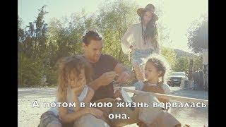 Джейсон Момоа о жизни, семье, детях и любви (русский перевод)