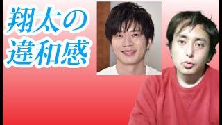 huluに加入すると過去の配信を見れる! https://www.happyon.jp/watch/1...