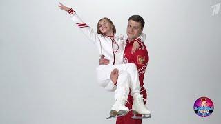 Ольга Кузьмина и Александр Энберт Профайл Ледниковый период 2020 03 10 2020