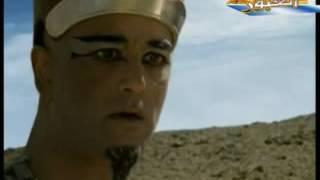 Tarihin Firaun