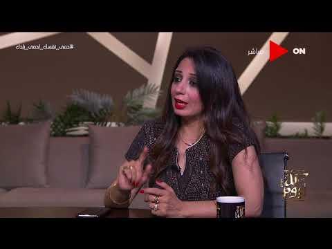 كل يوم -  رانيا يحيى:  المرأة هي سبب استعادة الوطن المختطف من جماعة الإخوان  - نشر قبل 21 ساعة