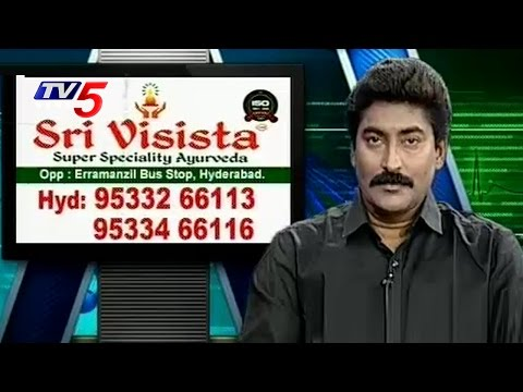 Causes And Treatment For Gastric & IBS Problems | Sri Visista Ayurveda | Health File | TV5 News