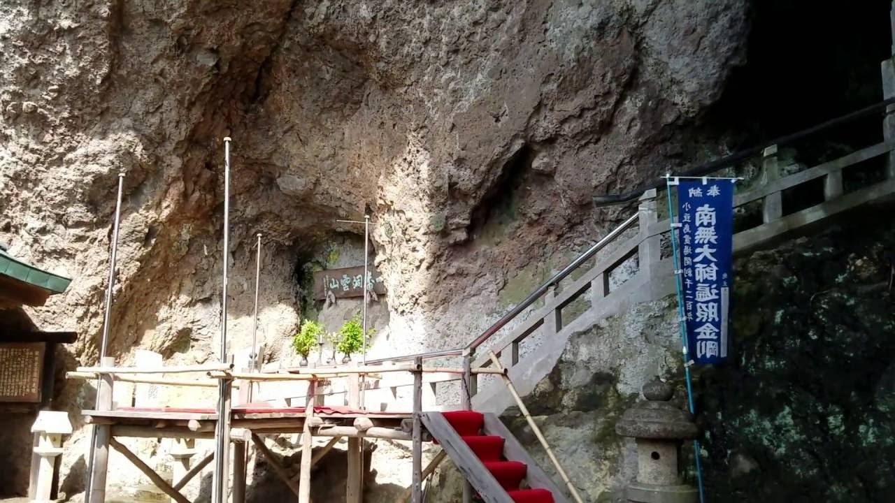 小豆島洞雲山の夏至観音