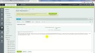 """Настройка безопасности и свойств при вставке в приложение  """"EPIR: Обучение и Тестирование"""""""