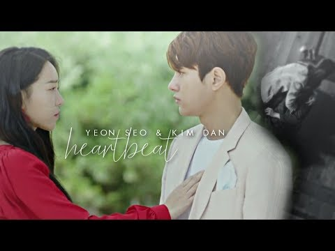 Yeon Seo & Kim Dan - Heartbeat