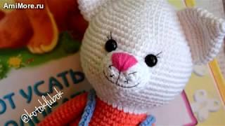 Амигуруми: схема Мартовского котика. Игрушки вязаные крючком - Free crochet patterns.