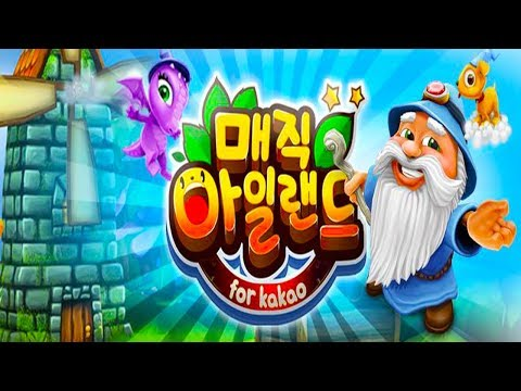 Magic Island for Kakao Android Gameplay ᴴᴰ