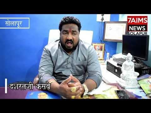Darshatji Kasbe | DHAMMA CHAKRA | 7AIMS NEWS