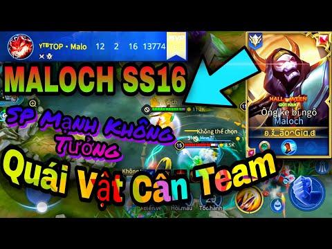 Maloch Mùa 16   Trận Đấu Căng Thẳng Đầu Mùa 16, Maloch Sp Vô Tình Gánh Team