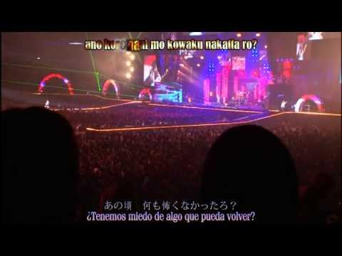 Ranbu no Melody - SID Sub. Español