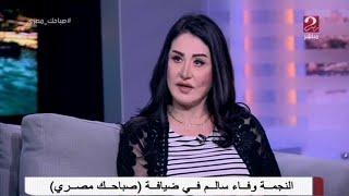 وفاء سالم تروي كواليس العمل مع أحمد زكي في النمر الأسود
