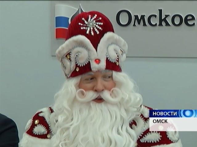 Сразу три Деда Мороза собрались в нашем городе