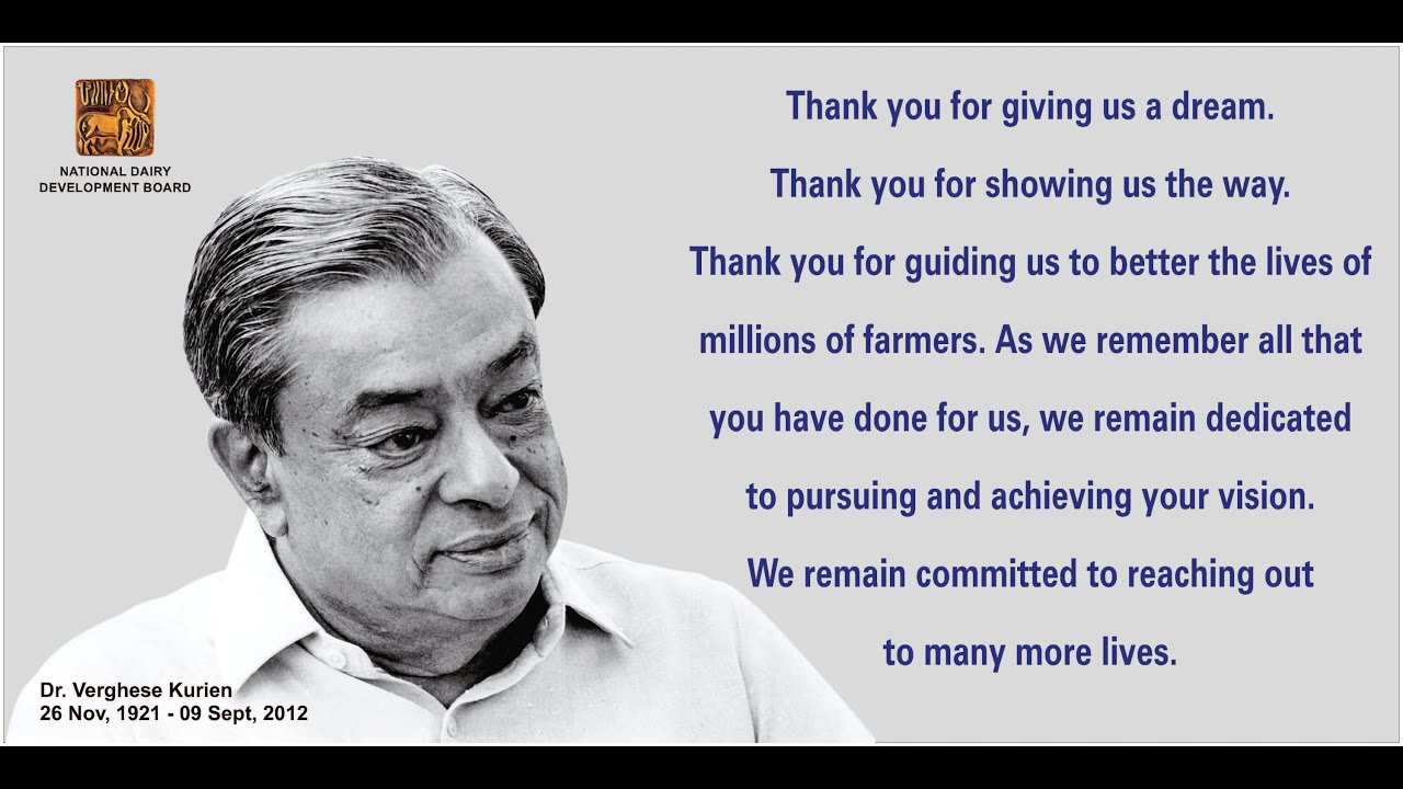 a tribute to verghese kurien