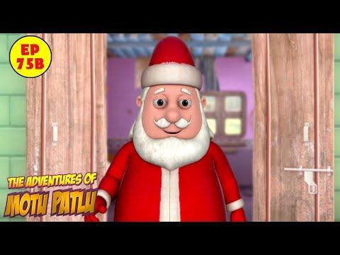 Motu Patlu   Fancy Dress  Motu Patlu in Hindi thumbnail
