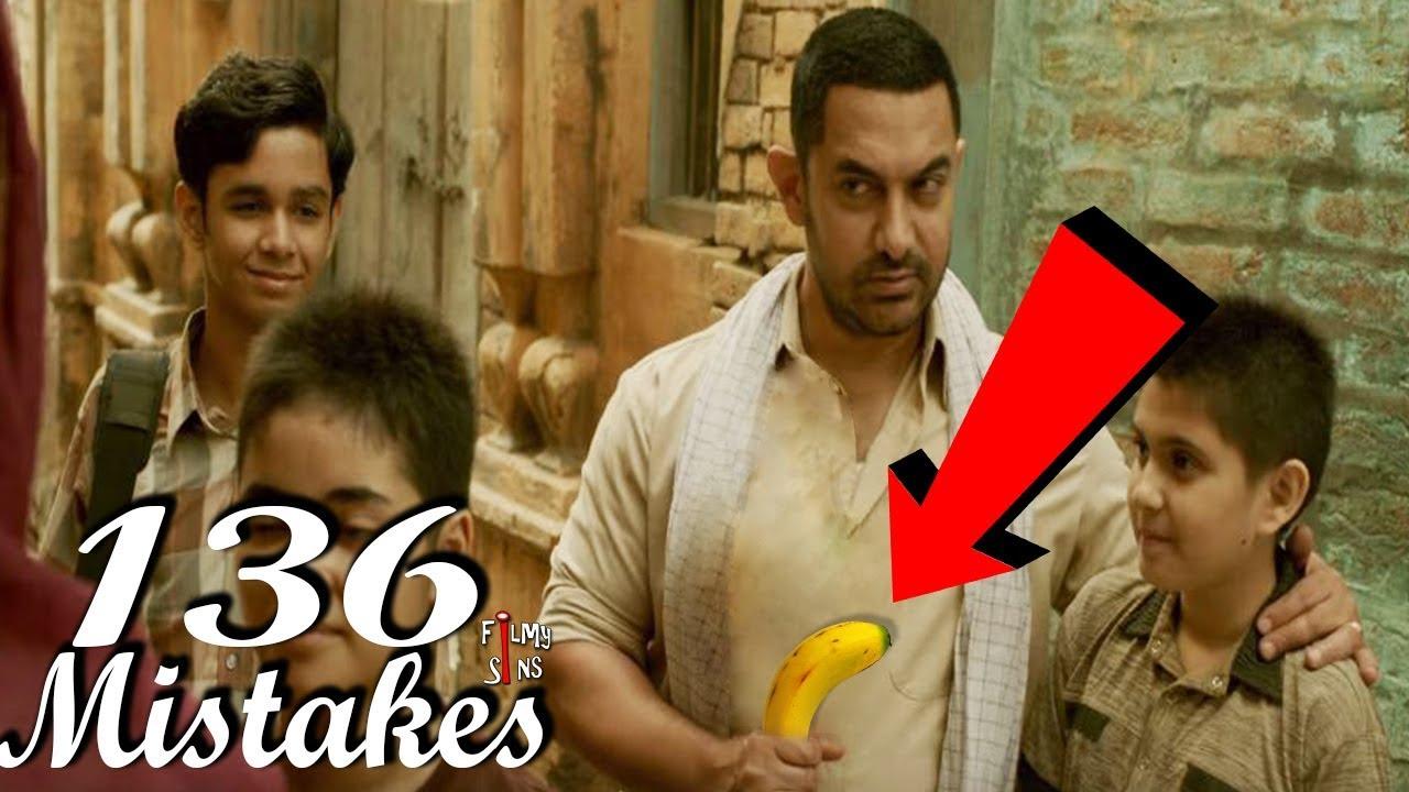 136 Mistakes In Dangal Plenty Mistakes In Dangal Full Movie