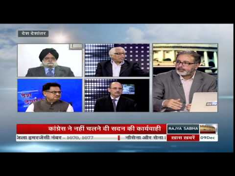 Desh Deshantar - National Herald case: Where is the issue heading?