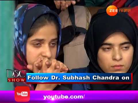 Dr Subhashchandra Show 18th Nov 2017