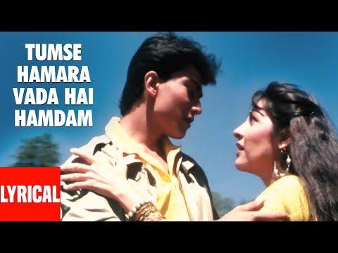 Tumse Hamara Wada Lyrical Video | Jeena Teri Gali Mein | Udit Narayan, Anuradha Paudwal