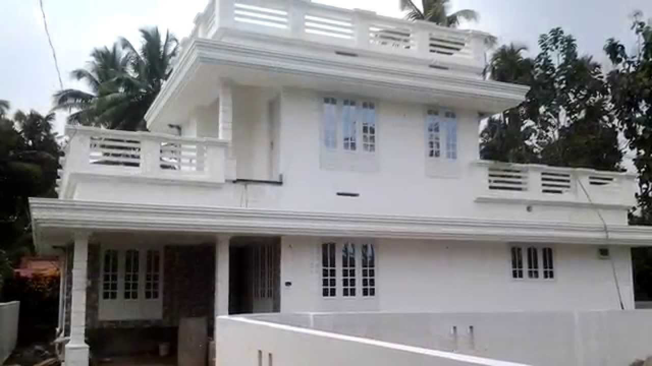 medium budget house for sale in thuravur angamaly ernakulam kerala youtube - Medium House 2016