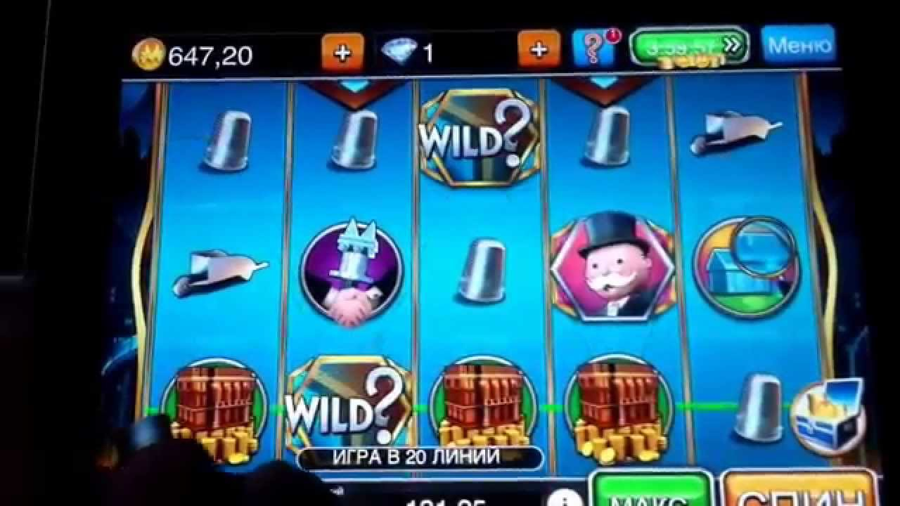 Monopoly slots cheats roulette best numbers bet