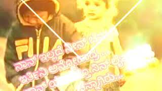 Kanasalu nooru bari kannada song lyrics fr status