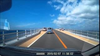 伊良部大橋(宮古→伊良部)