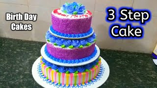 How To Make 3 Step Cake | BirthDay Cake | Wedding Cake | Birth Day Cakes | Sunil Cake Master