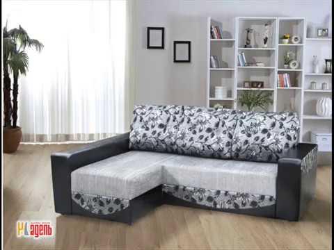 Мягкая Мебель Луганске,Луганск мебель,производитель мягкой мебели .