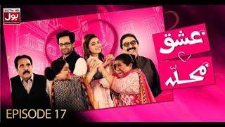 Ishq Mohalla Episode 17 | Pakistani Drama Sitcom | 29th March 2019 | BOL Entertainment