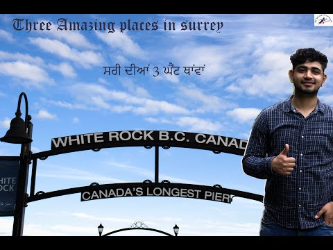 Good Places To Visit In Surrey , Canada . #whiterock , #bearcreekpark ,#cresentbeach , #canada