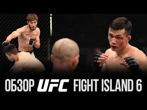 ОБЗОР UFC FN: Брайан Ортега - Корейский Зомби | Саид Нурмагомедов, Максим Гришин, Антигуло, Андрадэ