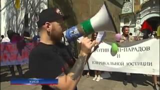 К годовщине заключения Pussy Riot украинские активисты п...