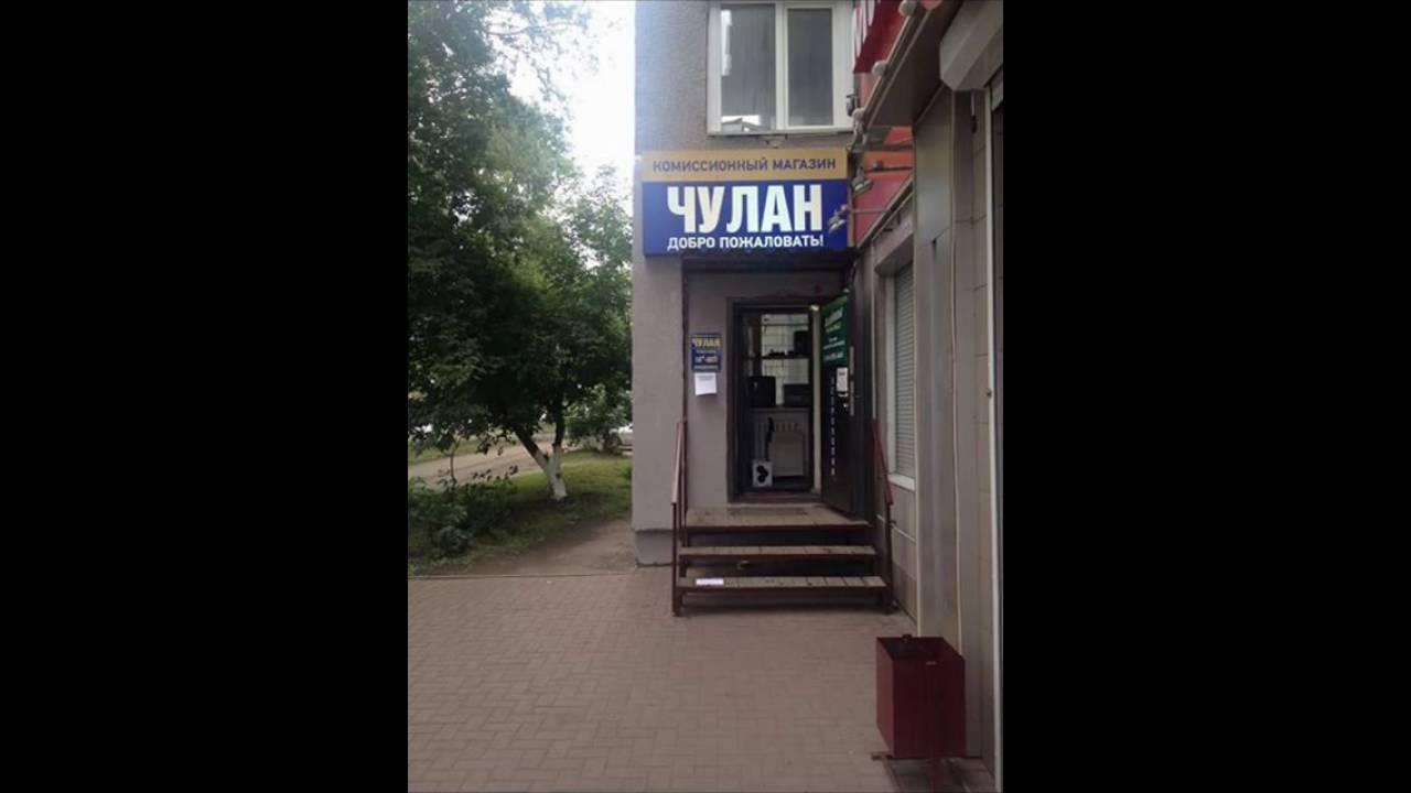 Коммерческая недвижимость в Крыму: Ресторан