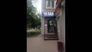 видео готовый бизнес в в Кемерово