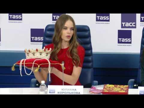 Представительницы России на конкурсах Мисс Мира и Мисс Вселенная