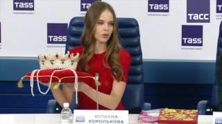 Представительницы России на конкурсах