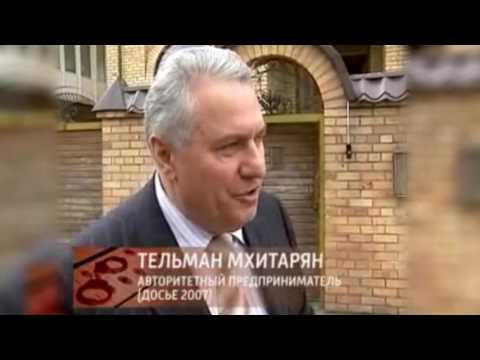 Конец Новгородского Чикаго