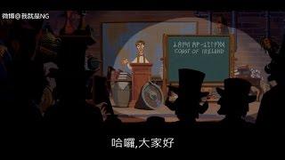 【NG】來介紹一部遺跡探險的電影《亞特蘭提斯:失落的帝國》
