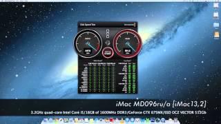 imac 27 2012 md096 SSD OCZ Vector(Процесс установки SSD вместо штатного HDD проще чем в предыдущих моделях. На все ушло 15 мин. (ниже описанную..., 2013-04-03T09:09:30.000Z)