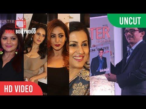 UNCUT - Cine Buster Magazine Launch | Being Salman Khan