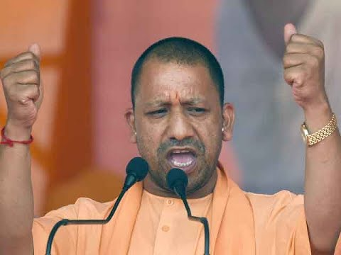 We will come back to power: UP CM Yogi Adityanath