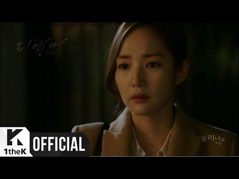 Download lagu terbaru [MV] Jooyoung(주영) _ Can you hear me?(들리나요) (Remember(리멤버 - 아들의 전쟁) OST Part.2) Mp3