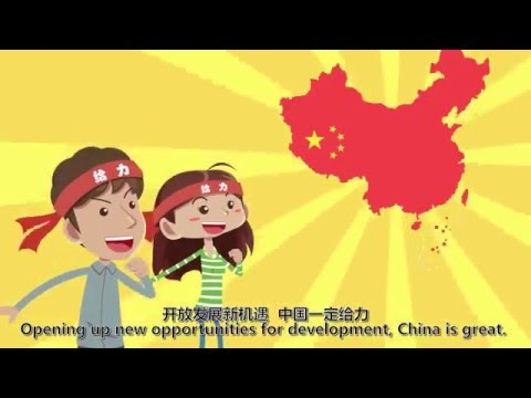 Cartoon: Five Concepts of China's 13th Five Year Plan (E4: Opening up New Opportunities)