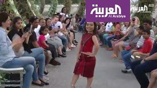 عرضات أزياء لقصيرات القامة في دبي