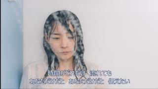 発売日:2016年3月9日 歌手:大江裕 作詞:伊藤美和 作曲:徳久広司.