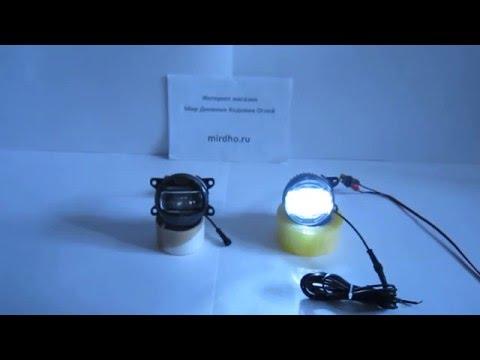 Светодиодные противотуманные фары с ДХО две полосы
