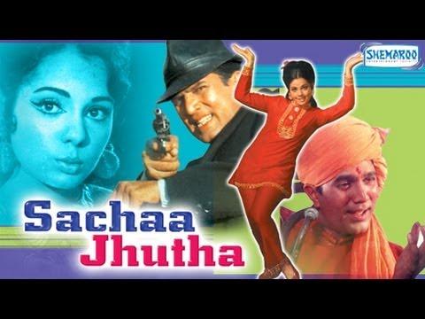 Sachaa Jhutha - 1970 - Rajesh Khanna - Mumtaz - Vinod Khanna - Full Movie In 15 Mins