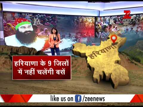 This is the situation in Punjab, Haryana ahead of Gurmeet Ram Rahim Singh rape case verdict