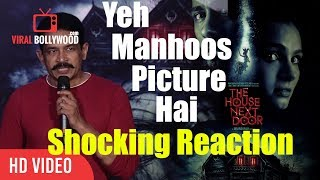 Shocking Reaction... House Next Door Ek Manhoos Picture | Atul Kulkarni